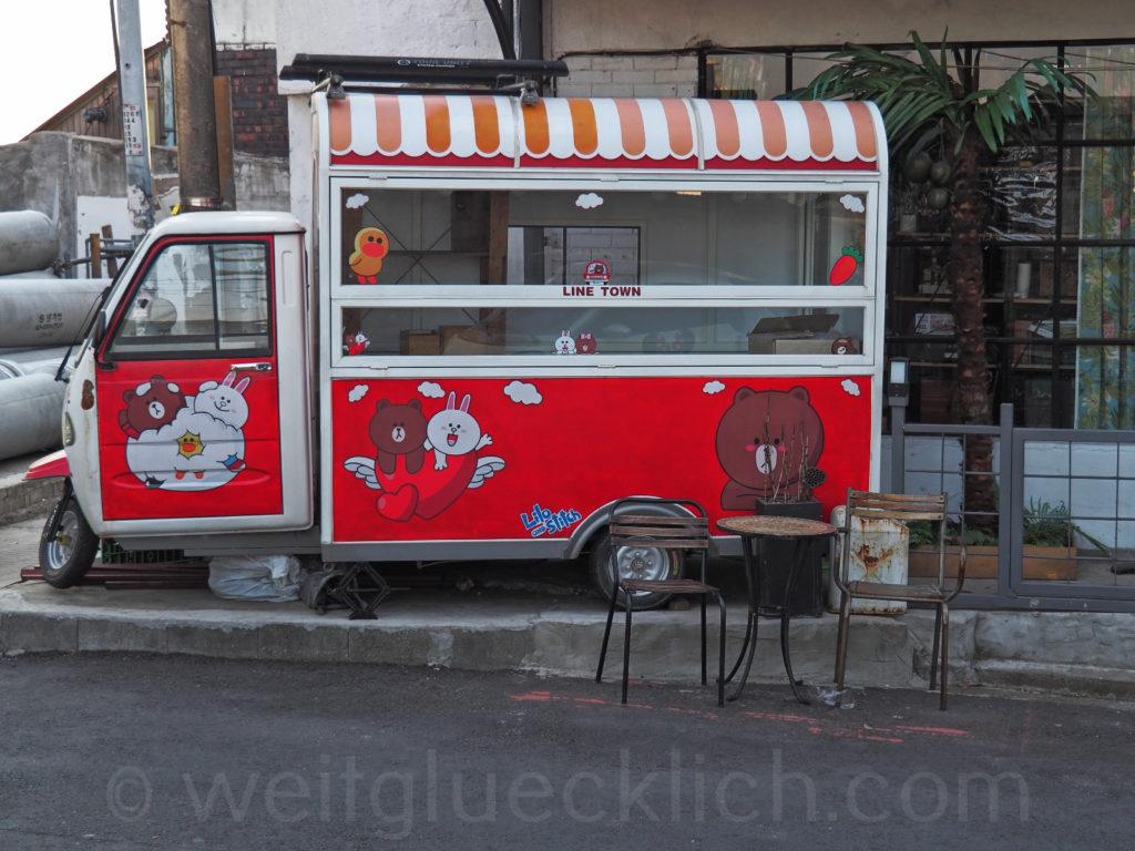 Weltreise 2020 Suedkorea Seoul Naksan Mountain Ihwa-dong street food