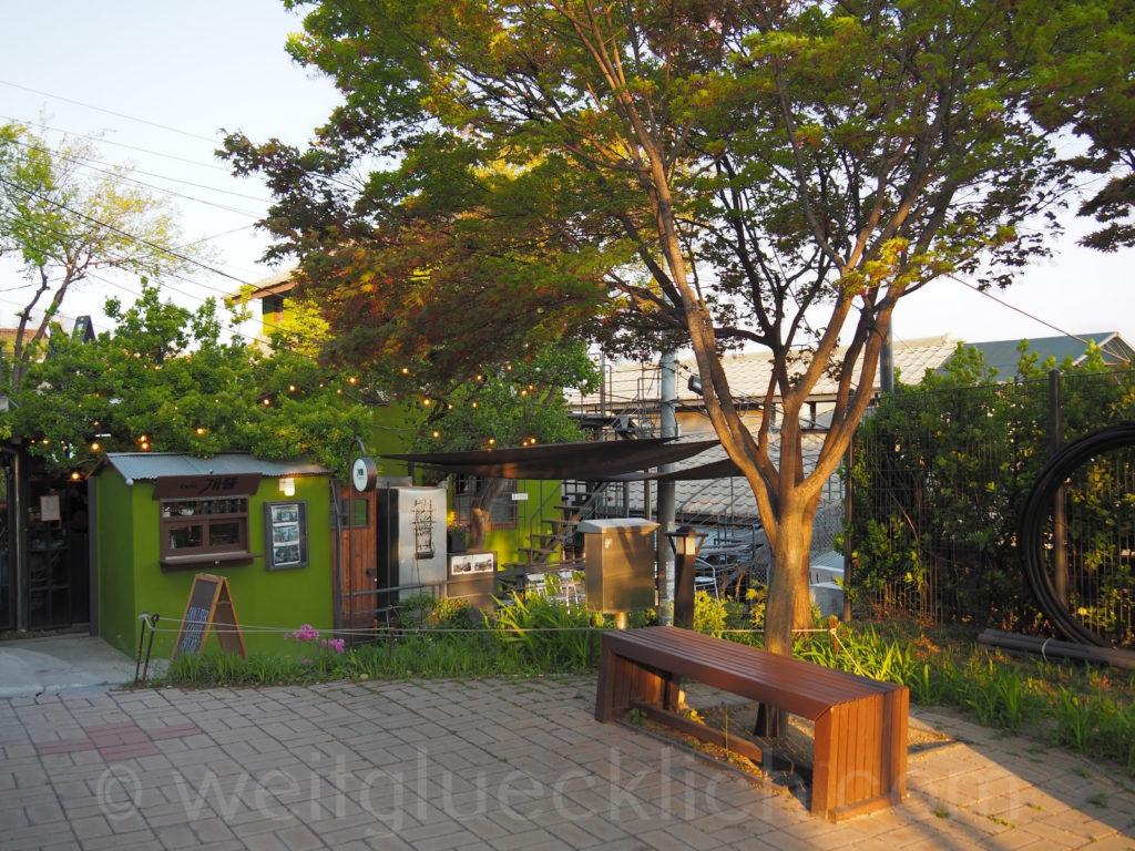 Weltreise 2020 Suedkorea Seoul Naksan Mountain Ihwa-dong Cafe Restaurant Park