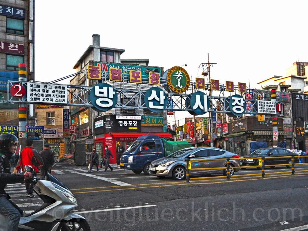 Weltreise 2020 Suedkorea Seoul Gwangjang Market entrance