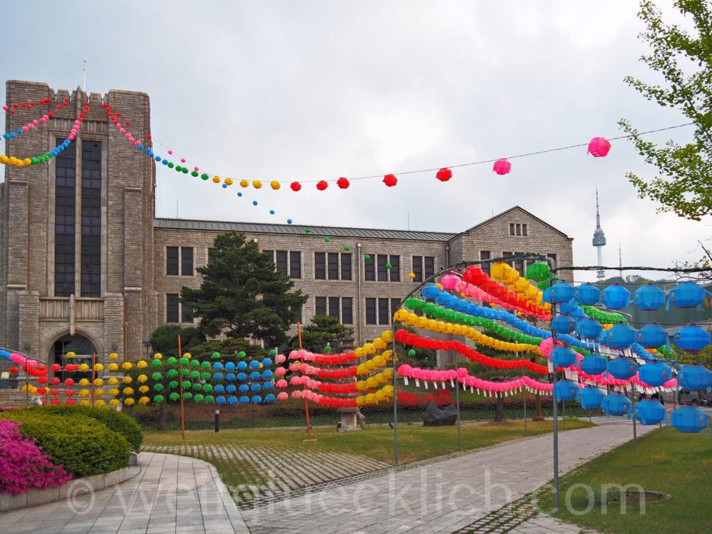 Weltreise 2020 Suedkorea Seoul Dongguk University Laternen
