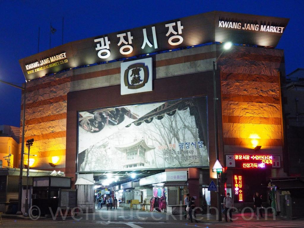 Weltreise 2020 Suedkorea Seoul Gwangjang Market Haupteingang