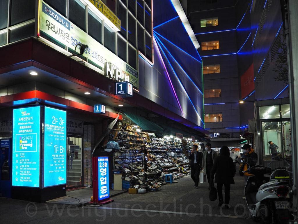 Weltreise 2020 Suedkorea Seoul Dongdaemun Market Shopping Mall