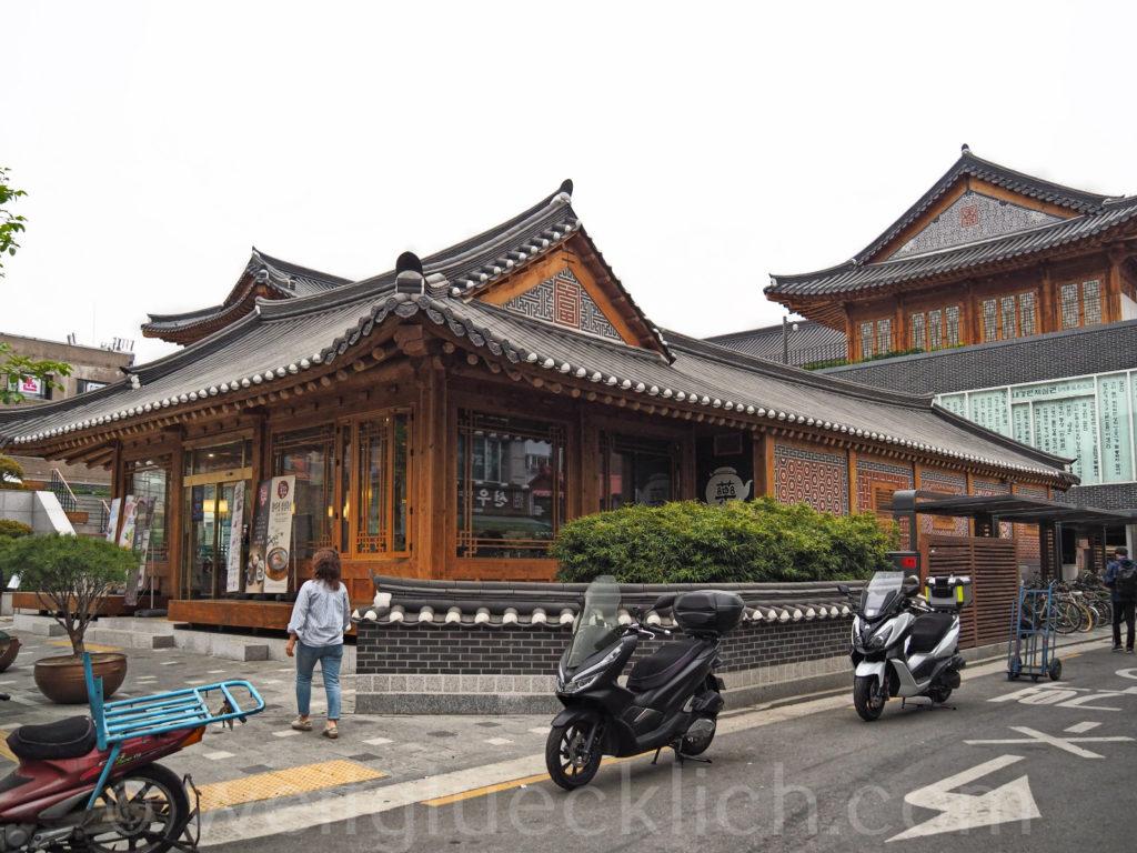 Weltreise 2020 Suedkorea Seoul Yangjegeongang Medizinmarkt Seoul K-Medi Center