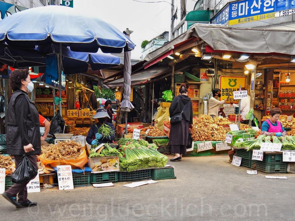 Weltreise 2020 Suedkorea Seoul Yangjegeongang Mart outdoor
