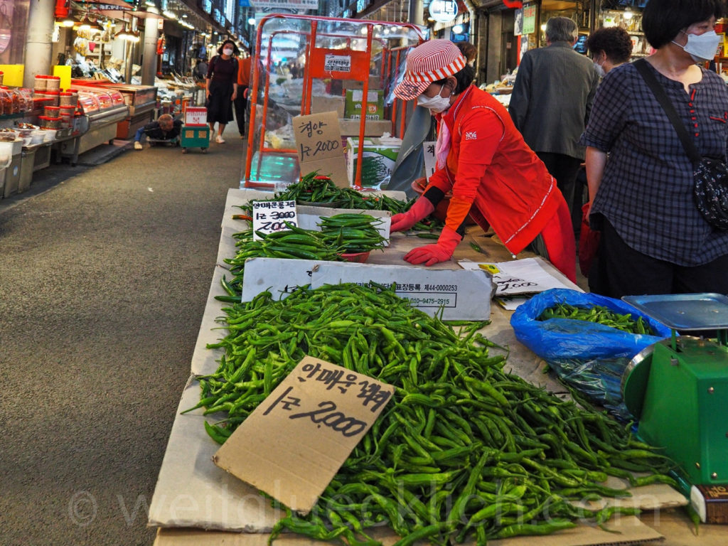 Weltreise 2020 Suedkorea Seoul Gyeongdong Market Okra Schoten