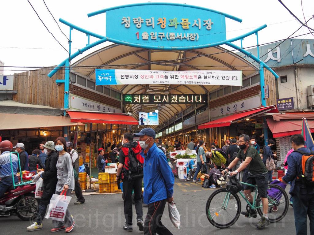Weltreise 2020 Suedkorea Seoul Gyeongdong Market Eingang