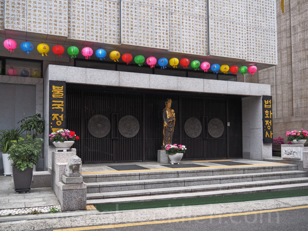 Weltreise 2020 Suedkorea Seoul Dongdaemun-gu Buphwa-sa Tempel Buddhismus