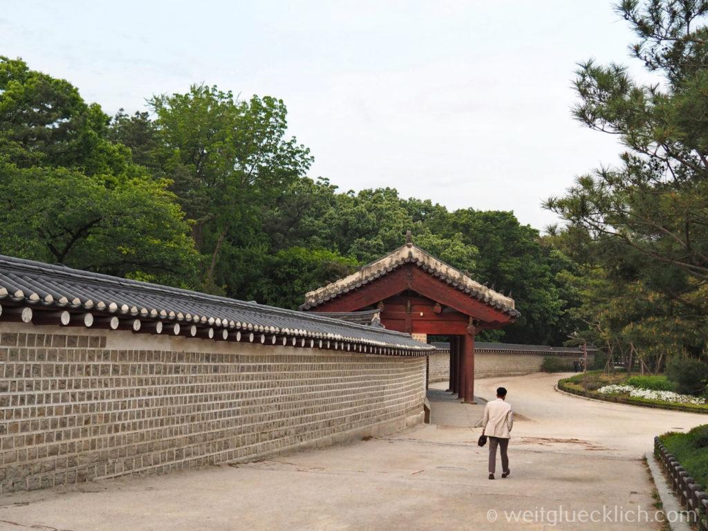 Weltreise 2020 Suedkorea Seoul Sightseeing Jongmyo Schrein