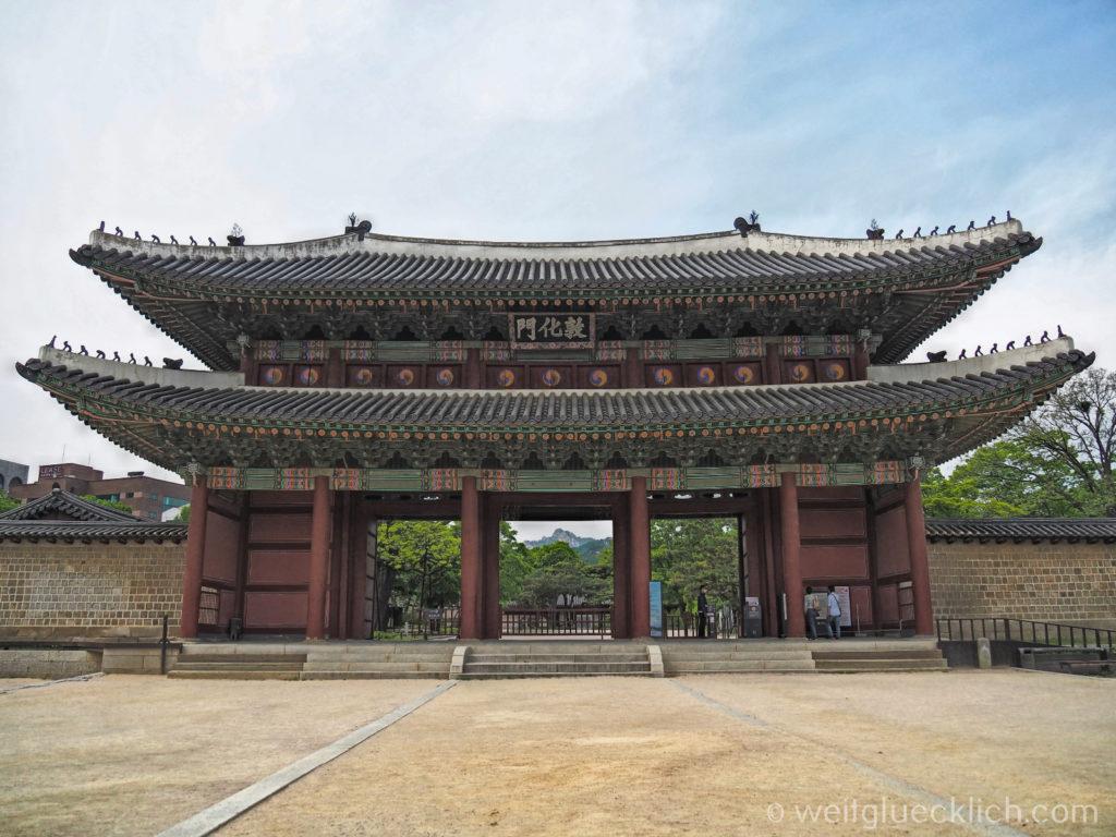 Weltreise 2020 Suedkorea Seoul Sightseeing Changdeokgung Palast Eingang
