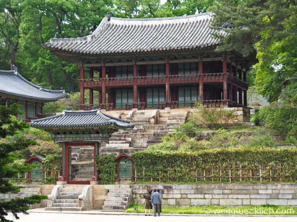 Weltreise 2020 Suedkorea Seoul Sightseeing Changdeokgung Palast Privatbibliothek