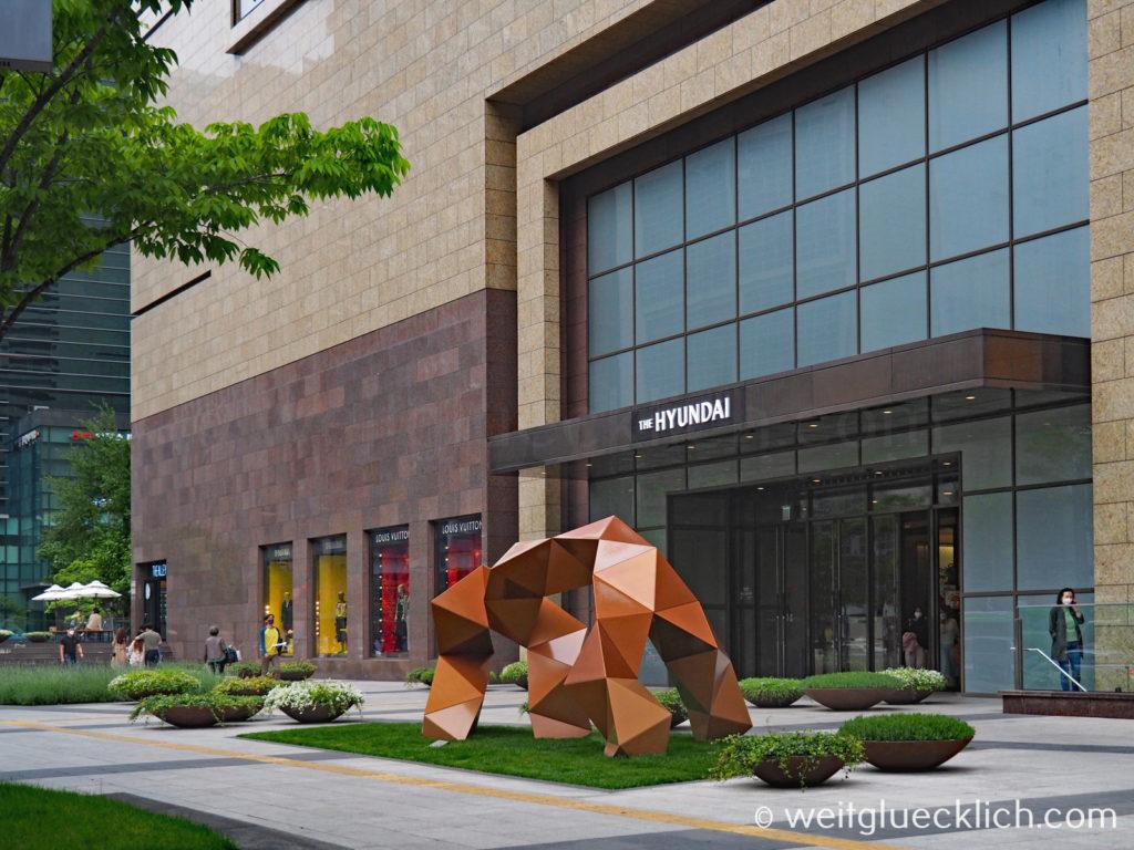 Weltreise 2020 Suedkorea Seoul Gangnam-gu Hyundai Department Store