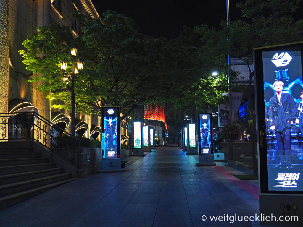 Weltreise 2020 Suedkorea Seoul Gangnam-gu K-Star Road Musikvideos