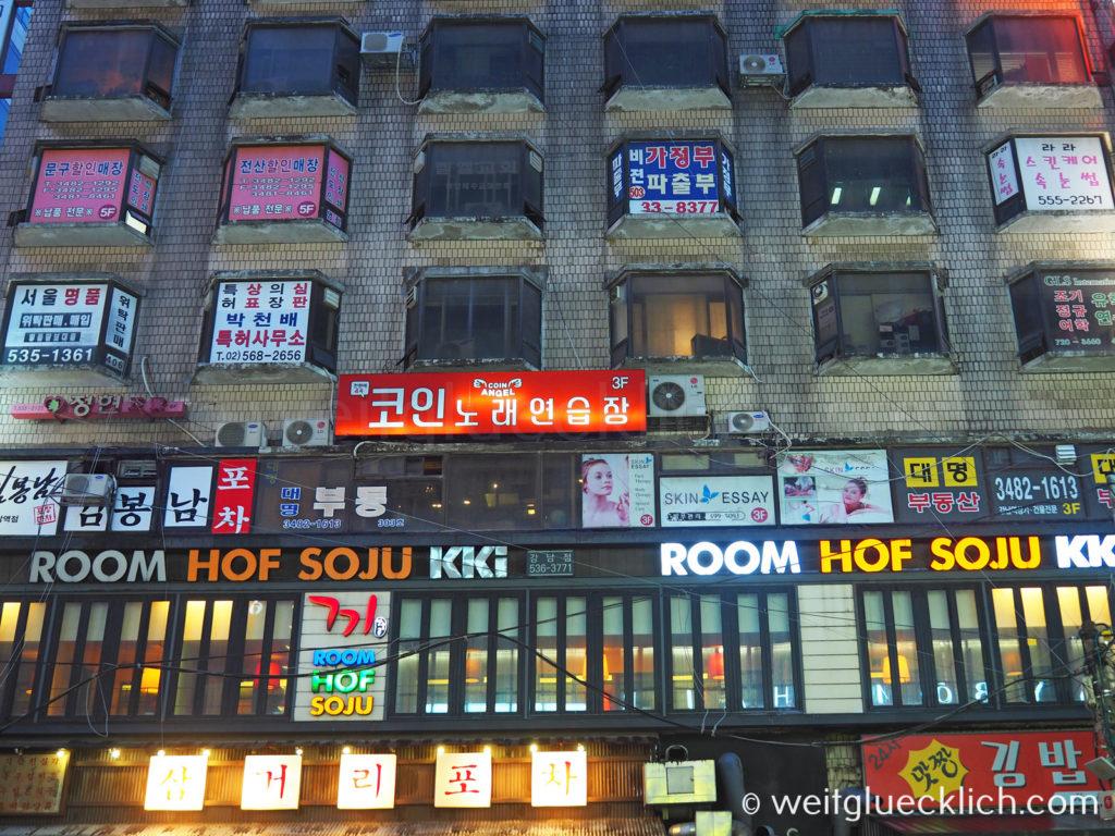 Weltreise 2020 Suedkorea Seoul Gangnam-gu Gangnam Station Soju Hof